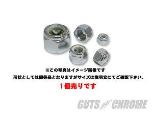 AO2_DS-190525 ナイロンロックナット1/4-28