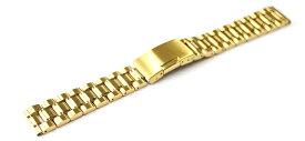 腕時計 ステンレス ベルト 14mm 16mm 17mm 18mm 19mm 20mm 21mm 22mm 23mm 24mm 26mm 金色 ゴールド 直カン サイドプッシュ式バックル cs-gd 腕時計 ベルト 交換