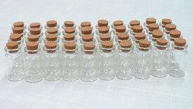 コルク瓶 S 2.2cm×4cm 40本セット コルク栓付 ガラスビン メール便送料無料