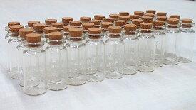 コルク瓶 L 2.2cm×5cm 40本セット コルク栓付 ガラスビン メール便送料無料