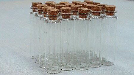 コルク瓶 2.2cm×8cm 20本セット コルク栓付 ガラスビン メール便送料無料