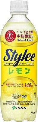 『Stylee Sparkling(スタイリー スパークリング) レモン 24本セット』特定保健用食品