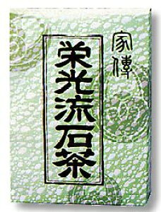 『栄光流石茶』