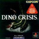 【中古】研磨済 追跡可 送料無料 PS DINO CRISIS (ディノクライシス)