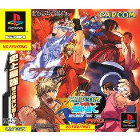 【中古】研磨済 追跡可 送料無料 PS CAPCOM VS. SNK Millenium Fight 2000 PRO
