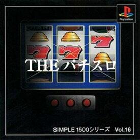 【中古】研磨済 追跡可 送料無料 PS SIMPLE1500シリーズ Vol.16 THE パチスロ