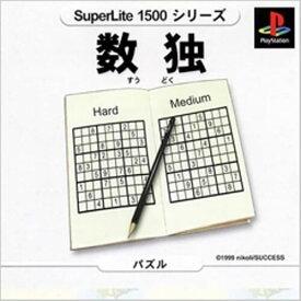 【中古】研磨済 追跡可 送料無料 PS 数独 SuperLite 1500