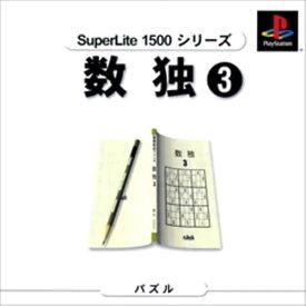 【中古】研磨済 追跡可 送料無料 PS SuperLite1500 数独 3