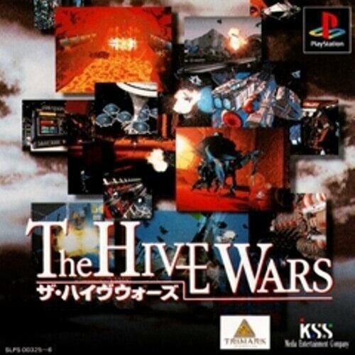 【中古】PS The Hive Wars【ゆうメール送料無料】