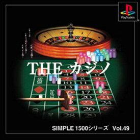 【中古】研磨済 追跡可 送料無料 PS SIMPLE1500シリーズ Vol.49 THE カジノ