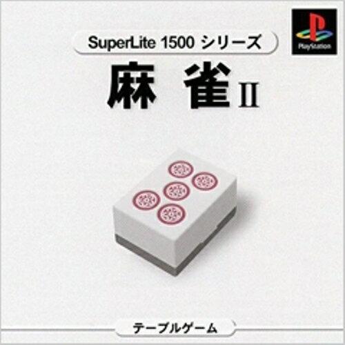 【中古】PS 麻雀2 SuperLite1500Vol.8【ゆうメール送料無料】