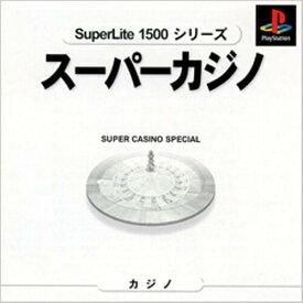 【中古】研磨済 追跡可 送料無料 PS SuperLite 1500 スーパーカジノ