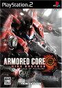 【中古】研磨済 追跡可 送料無料 PS2 アーマード・コアナインブレイカー