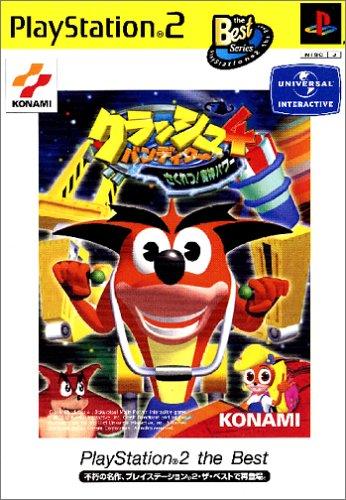【中古】研磨済 追跡可 送料無料 PS2 クラッシュ・バンディクー4 さくれつ!魔人パワー Best