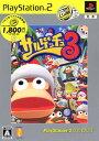 【中古】研磨済 追跡可 送料無料 PS2 サルゲッチュ3 the Best