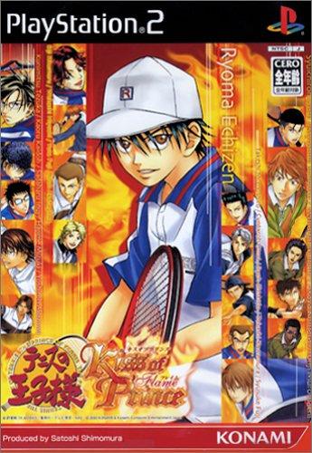 【中古】PS2 テニスの王子様 Kiss of Prince Flame Version【ゆうメール送料無料】
