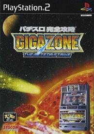 【中古】研磨済 追跡可 送料無料 PS2 パチスロ完全攻略 ギガゾーン