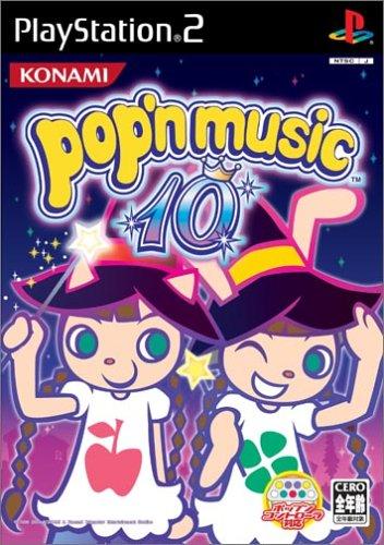 【中古】PS2 ポップンミュージック10 【ゆうメール送料無料】