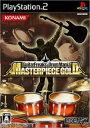 【中古】研磨済 追跡可 送料無料 PS2 ギターフリークス&ドラムマニア マスターピース ゴールド