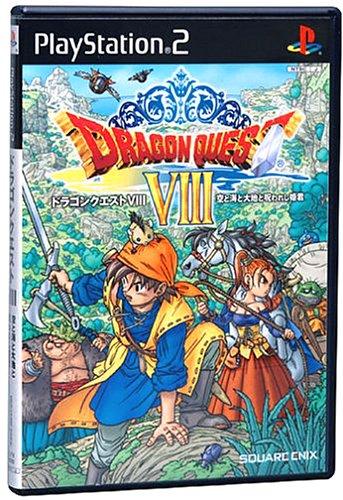 【中古】研磨済 追跡可 送料無料 PS2 ドラゴンクエストVIII