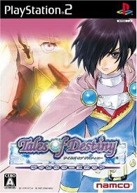【中古】研磨済 追跡可 送料無料 PS2 テイルズ オブ デスティニー ディレクターズカット