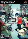 【中古】研磨済 追跡可 送料無料 PS2 ペルソナ3フェス(単独起動版)