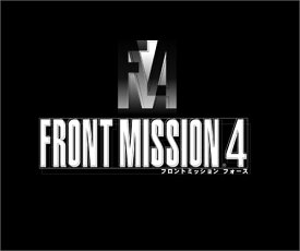 【中古】研磨済 追跡可 送料無料 PS2 フロントミッション4