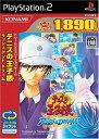 【中古】PS2 テニスの王子様Rush&Dream (コナミ殿堂)【ゆうメール送料無料】