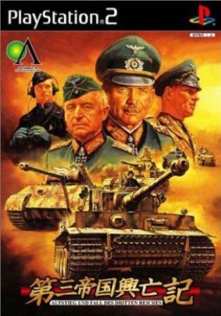 【中古】PS2 第二次世界大戦シミュレーションゲーム 第三帝国興亡記 【ゆうメール送料無料】