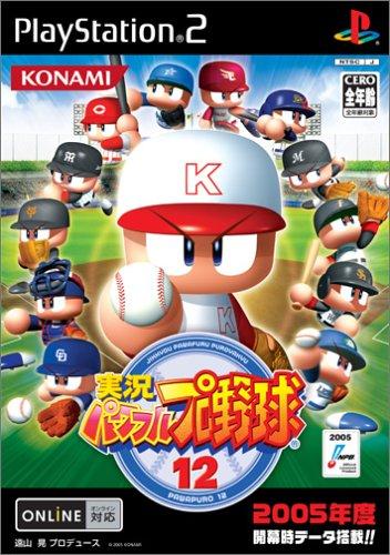【中古】PS2 実況パワフルプロ野球12【ゆうメール送料無料】