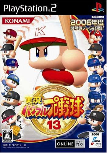 【中古】PS2 実況パワフルプロ野球13【ゆうメール送料無料】