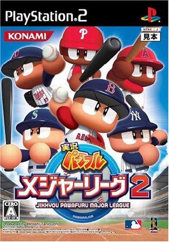 【中古】PS2 実況パワフルメジャーリーグ2【ゆうメール送料無料】