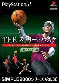 【中古】研磨済 追跡可 送料無料 PS2 SIMPLE2000シリーズ Vol.30 THE ストリートバスケ 3 ON 3