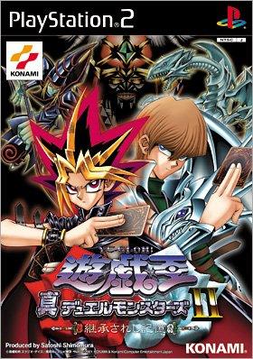 【中古】PS2 遊戯王真デュエルモンスターズ2 【ゆうメール送料無料】