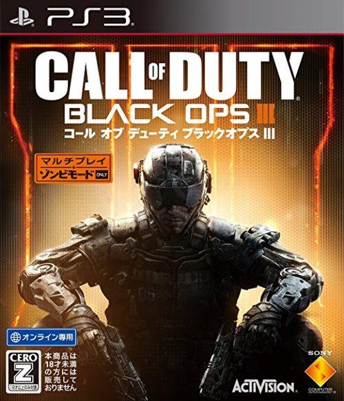 【中古】研磨済 追跡可 送料無料 PS3 コール オブ デューティ ブラックオプスIII