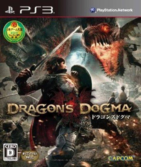【中古】PS3 ドラゴンズドグマ【ゆうメール送料無料】