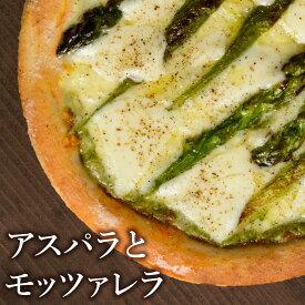 ピザ冷凍 / アスパラとモッツァレラチーズのピッツァヴェルデ / アスパラとバジルのソース・さっぱりチーズ・ライ麦全粒粉ブレンド生地・直径役20cm