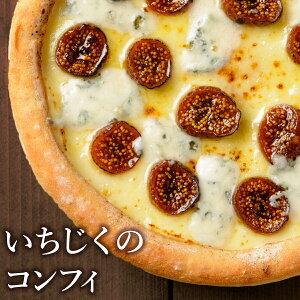 ピザ冷凍 / いちじくのコンフィとマスカルポーネとゴルゴンゾーラのピザ / さっぱりチーズ・ライ麦全粒粉ブレンド生地・直径役20cm