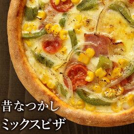 ピザ冷凍 / 昔なつかしクラシカルミックスピザ(トマト、玉ねぎ、コーン他)/ さっぱりチーズ・ライ麦全粒粉ブレンド生地・直径役20cm