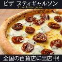 冷凍ピザ / いちじくのコンフィとマスカルポーネとゴルゴンゾーラのピザ