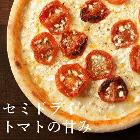 ピザ冷凍 / セミドライトマトとリコッタチーズのピッツァ/さっぱりチーズ・ライ麦全粒粉ブレンド生地・直径役20cm