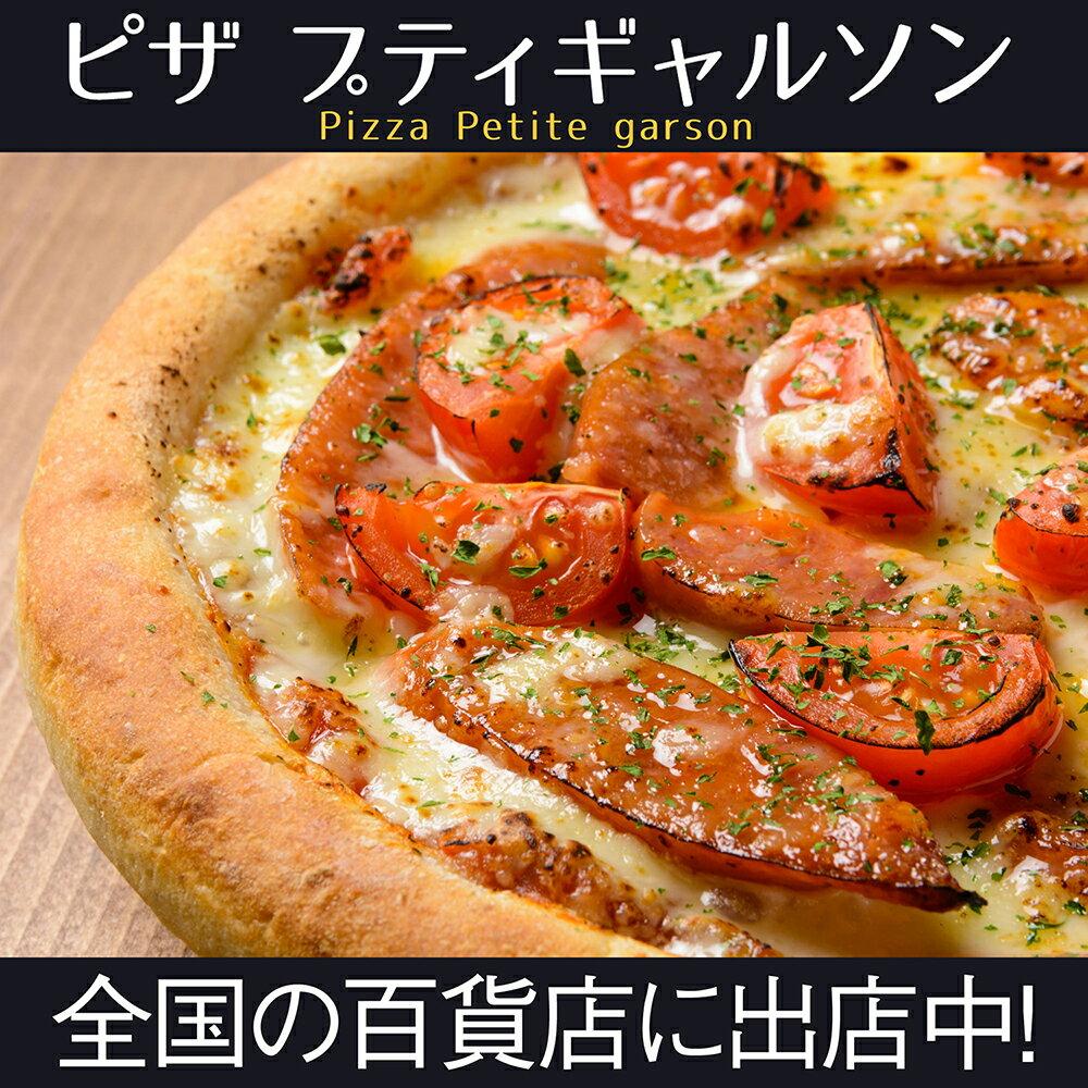 冷凍ピザ / ピリ辛あら挽きソーセージとフレッシュトマトのピザ サルサソース