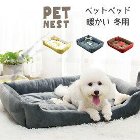 ペットベッド 犬 猫ハウス 犬猫用 暖かい 寝袋 ドックベッド 冬用 楽々 マット おしゃれ かわいい ペットグッズ 寝具 ペット ふわふわ クッション