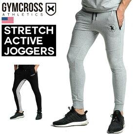 【送料無料】 GYMCROSS (ジムクロス)トレーニングウェア フィットネスウェア メンズ ジョガーパンツ スウェット コンプレッションウェア ジムウェア gc-004