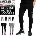 GYMCROSS (ジムクロス)ジョガーパンツ メンズ/レディース トレーニングウェア フィットネスウェア ヨガウェア スウェ…
