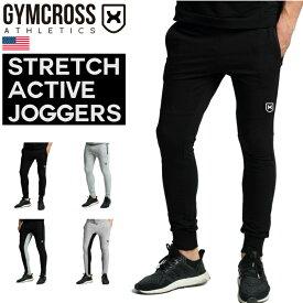 GYMCROSS (ジムクロス)ジョガーパンツ メンズ トレーニングウェア フィットネスウェア ヨガウェア スウェットパンツ コンプレッションウェア ジムウェアgc-004N