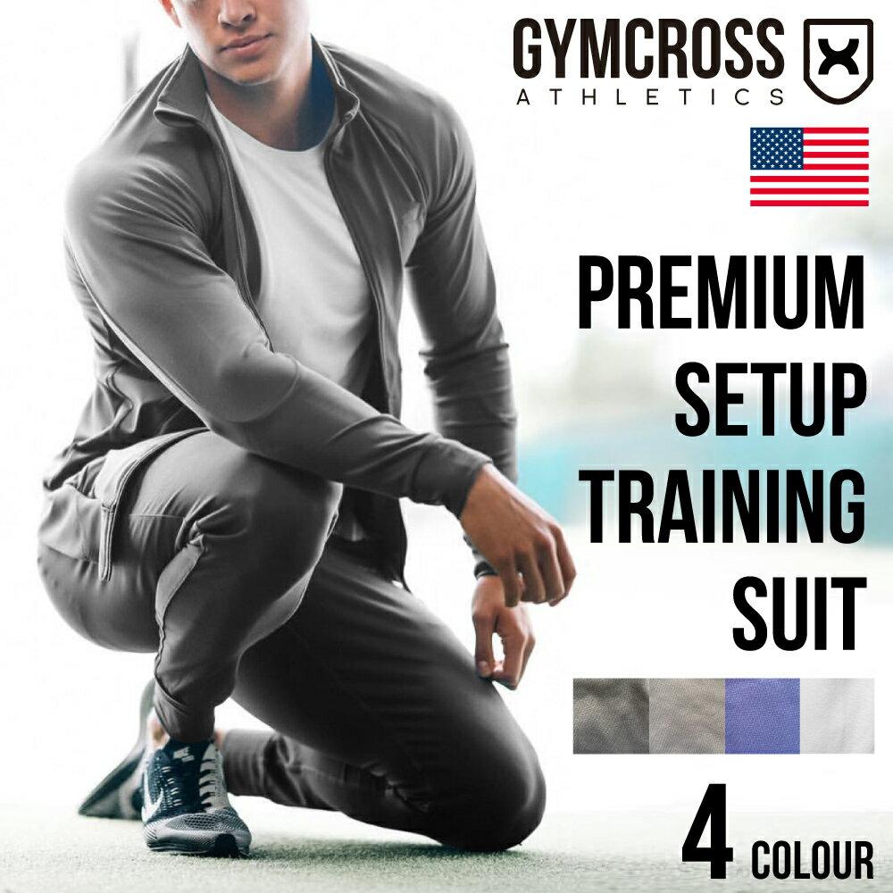 GYMCROSS (ジムクロス)【PREMIUM】トレーニング フィットネスウェア セットアップ 上下セット ジャージ ジャケット ジョガーパンツ gc-067