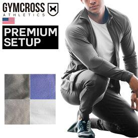 【送料無料】 GYMCROSS (ジムクロス)ジャージ 上下セット トレーニング フィットネスウェア セットアップ ジャケット ジョガーパンツ gc-067