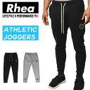 【送料無料】 Rhea (レアー) トレーニング フィットネスウェア ジョガーパンツ スウェット ストリートワークアウト ス…