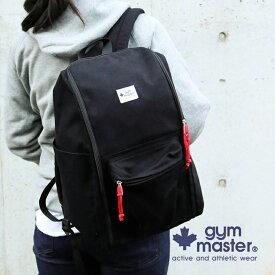 gym master(ジムマスター) G649353 オープンワイドリュックサック